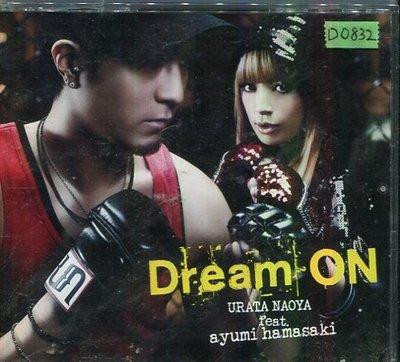 *還有唱片四館* AYUMI HAMASAKI URATA NAOYA / DREAM ON 二手 D0832