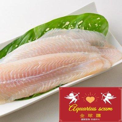✨✨ Aquarius scum 全球購✨✨漁季特選百搭巴沙魚排美味可口組(600g±10%/包)*5包