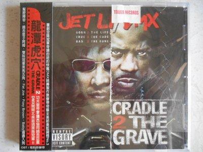 Original Soundtrack - Cradle 2 The Grave 電影原聲帶