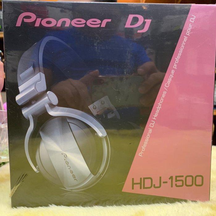 (限量出清)視聽影訊 Pioneer HDJ-1500 銀 DJ耳機 Hi-Fi耳機 先鋒公司貨保固一年 SOLO HD