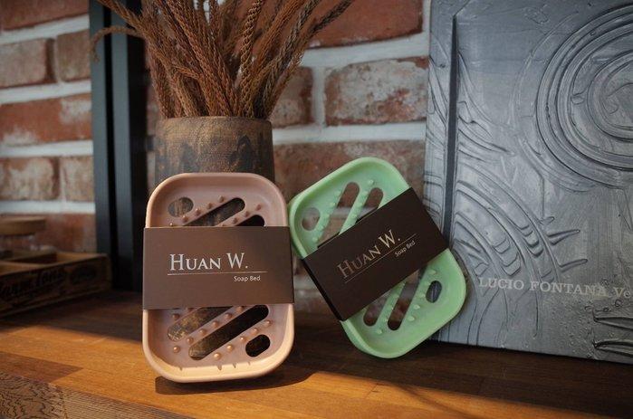 HUAN W 矽膠皂床      「 皂盒  皂床  肥皂盒 皂盤 」