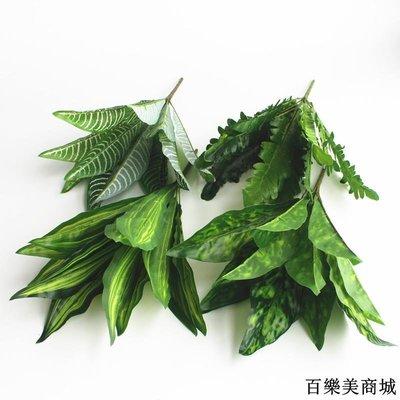 三件起出貨唷 新品餐廳門頭墻面裝飾仿真植物墻綠植背景墻插花配材假葉子大把束全店免運中