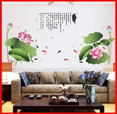 壁貼工場-三代超大尺寸壁貼 貼紙 壁貼 蓮花 荷花 中國風 SK2015AB