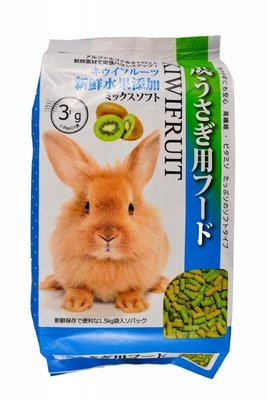成兔專用飼料 3kg奇異果  蔓越莓  超取限一包