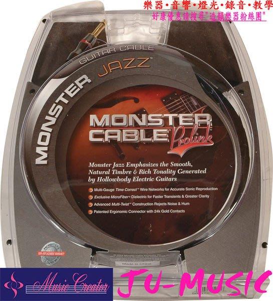 造韻樂器音響- JU-MUSIC - 全新 美國 頂級 Monster 導線 M Jazz 21呎 另有 12呎 爵士吉他 專用