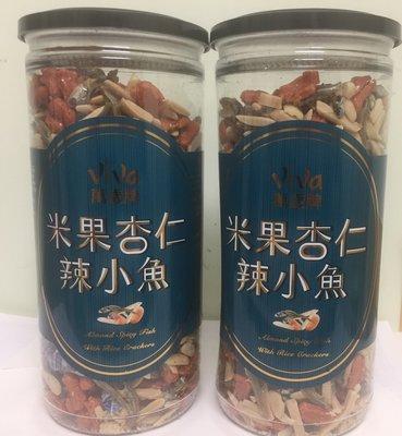 【佩佩的店】COSTCO 好市多 萬歲牌 VIVA 米果杏仁辣小魚 340公克 X 2罐/組 新莊可面交