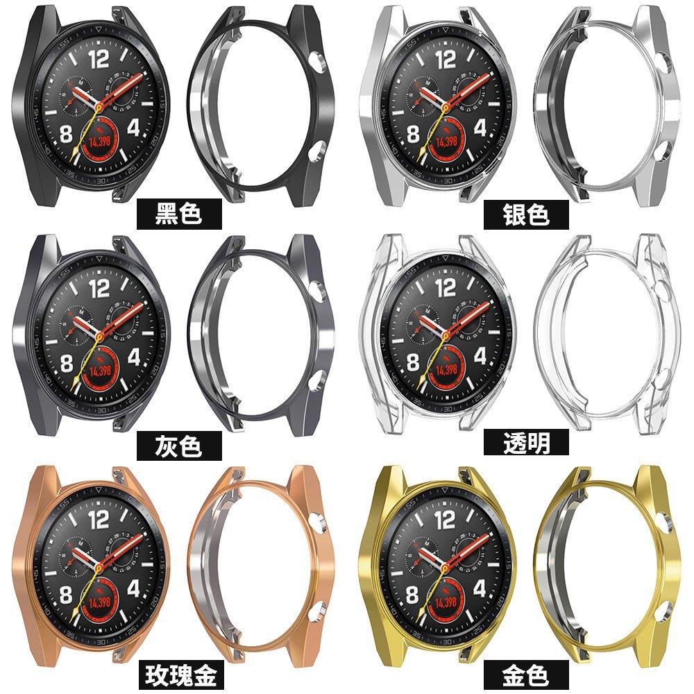 小花精品店-適用華為Watch GT手錶保護套電鍍TPU防刮防摔保護殼硅膠GT2錶殼套