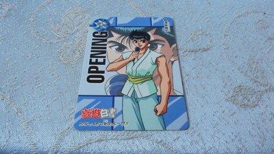 藍色小館11-5--------幽遊白書.1995港卡{3張}