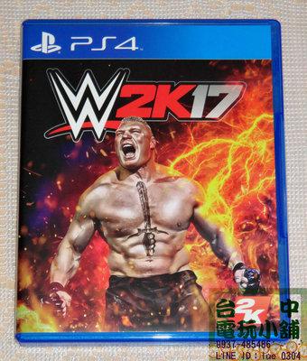台中電玩小舖~PS4原裝遊戲片~WWE 2K17 激爆職業摔角 美國職業摔角 ~390