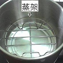 二代(即食行熱 )魔力家雙層隔熱防燙快煮美食鍋/煮麵鍋/小火鍋/快煮鍋8/11/電水壺/個人鍋/湯鍋