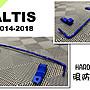 小亞車燈改裝*全新 ALTIS 2014 2015 2016年...