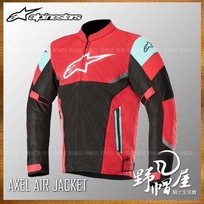 三重《野帽屋》義大利 Alpinestars A星 AXEL AIR 防摔衣 夏季 網眼 夾克 透氣。紅黑