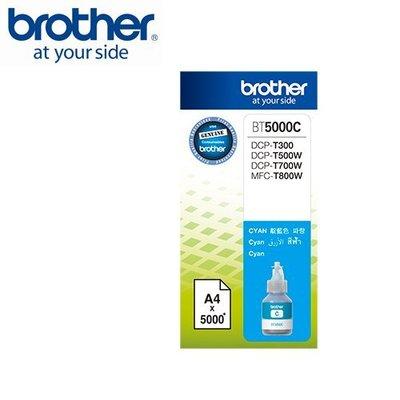 【西瓜籽】Brother BT5000C 原廠藍色墨水