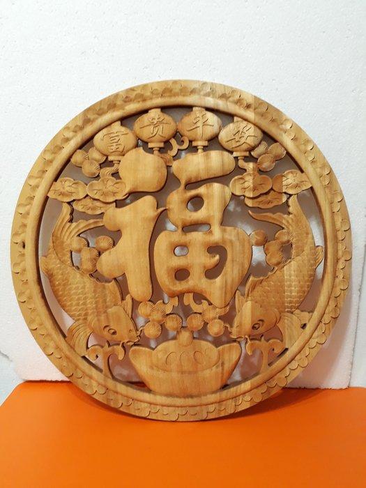 【九龍藝品】香樟木 ~ 富貴平安.大福氣.元寶.2隻魚【3】