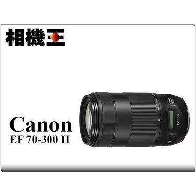 ☆相機王☆Canon EF 70-300mm F4-5.6 IS II USM〔小小黑 二代鏡〕平行輸入 (2)
