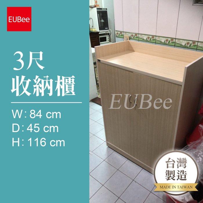 【優彼塑鋼】3尺收納櫃/置物櫃/南亞塑鋼/品質保證/防水防霉/收納櫃(G051)