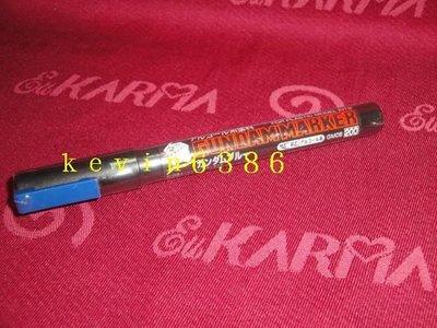 東京都-日本郡氏 GUNZE 鋼彈專用漆筆-GM06麥克筆 藍色 現貨