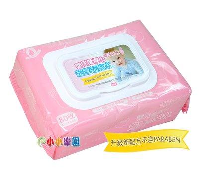 貝比Q 超純水嬰兒柔濕巾、濕紙巾超厚型80抽 一串x 3包,優惠價159元*小小樂園*