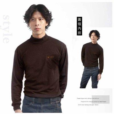 【大盤大】(N18-628) 咖啡 男 女 口袋 發熱上衣 圓領 內搭 高領毛衣 套頭 立領 刷毛 保暖 降溫 送禮