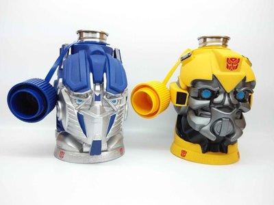 蝦靡龍美【KT412】變形金剛 4 大黃蜂 柯博文 造型 不鏽鋼 水瓶 水壺 隨身瓶 my bottle