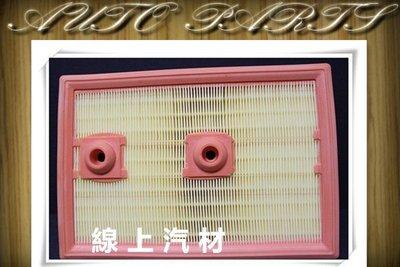 線上汽材 副廠 空氣芯/空氣濾清器/C27009AA GOLF 7/TIGUAN/TOURAN/A3/Q2/Q3