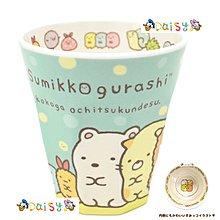 🎈現貨🎈日本 San-X 角落生物 水杯/學習杯/兒童杯/塑膠杯/果汁杯/耐皿杯 270ml 綠色點點