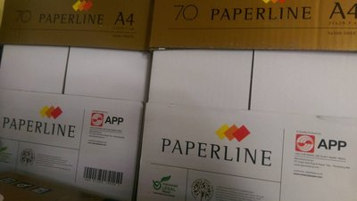 Paper Line A4影印紙 / 70磅