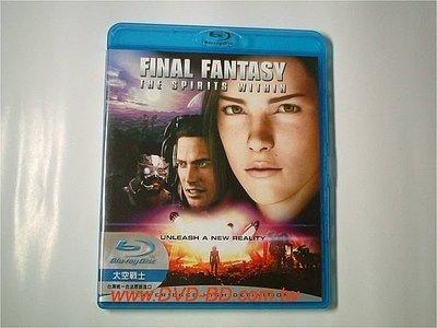 [藍光BD] -太空戰士 : 夢境實錄 Final Fantasy:The Spirits Within (得利公司貨)