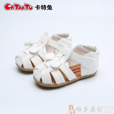 童鞋 嬰兒鞋卡特兔童鞋寶寶涼鞋女夏季公主鞋學步鞋男童包頭小孩機能鞋子皮鞋