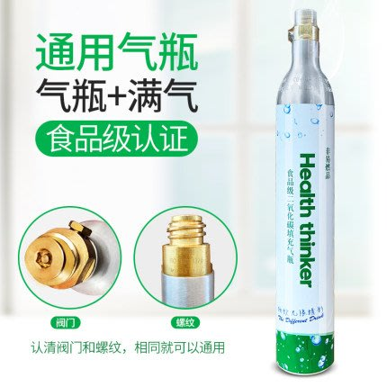 「自己有喝才推薦」氣泡水機 氣瓶 汽水機 可樂 氣罐
