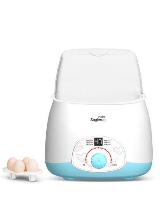 暖奶器恒溫二合一智慧溫奶器嬰兒奶瓶保溫加熱器消毒多功能