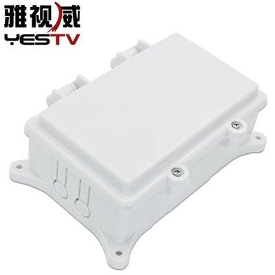 防水盒監控攝像頭室外防水盒塑膠防雨箱帶12V2A直流開關電源適配器壁裝