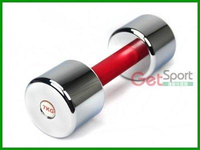 台灣製7KG電鍍啞鈴(約15.5磅/七公斤/適合平時已有在鍛練身材,最多男生練舉的重量)