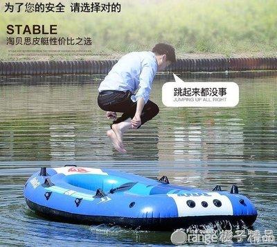 橡皮艇加厚充氣船硬底皮劃艇皮筏艇雙人沖鋒舟氣墊船釣魚船QM