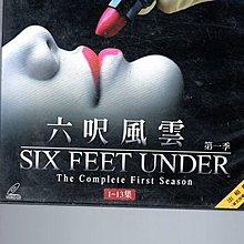 *老闆跑路*六呎風雲第一季1-13片 VCD二手片,下標即賣,請看關於我