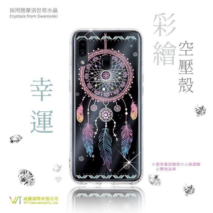 【WT 威騰國際】Samsung Galaxy A30_『幸運』施華洛世奇水晶 彩繪空壓 軟殼 保護殼