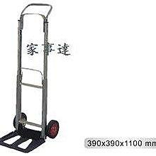 〔家事達〕台灣DER-SHENG 兩輪鋁推車 特價