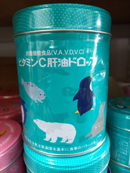 日本河合Kawai兒童魚肝油300粒