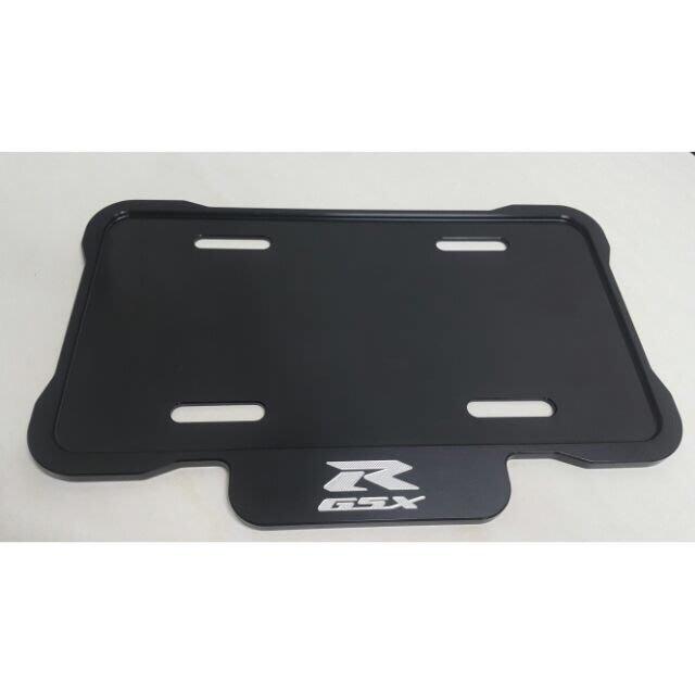 SUZUKI GSR 150 小R魯 機車大牌 車牌保護板 大牌板 保護底板 車牌板 保護板 護板 底板