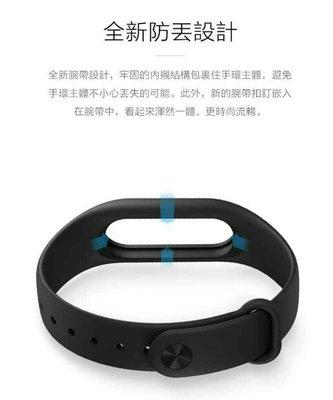 *目前只有賣3.4代*台灣小米 原廠/高品質/耐用 小米手環2 腕帶 只有綠色 板橋可面交 請看關於我 平信寄出10$