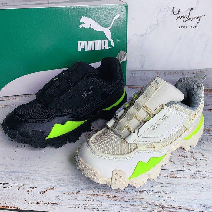 【Luxury】韓國 PUMA Trailfox Overland MTS 泫雅代言 老爹鞋 螢光色 男女鞋 正品代購