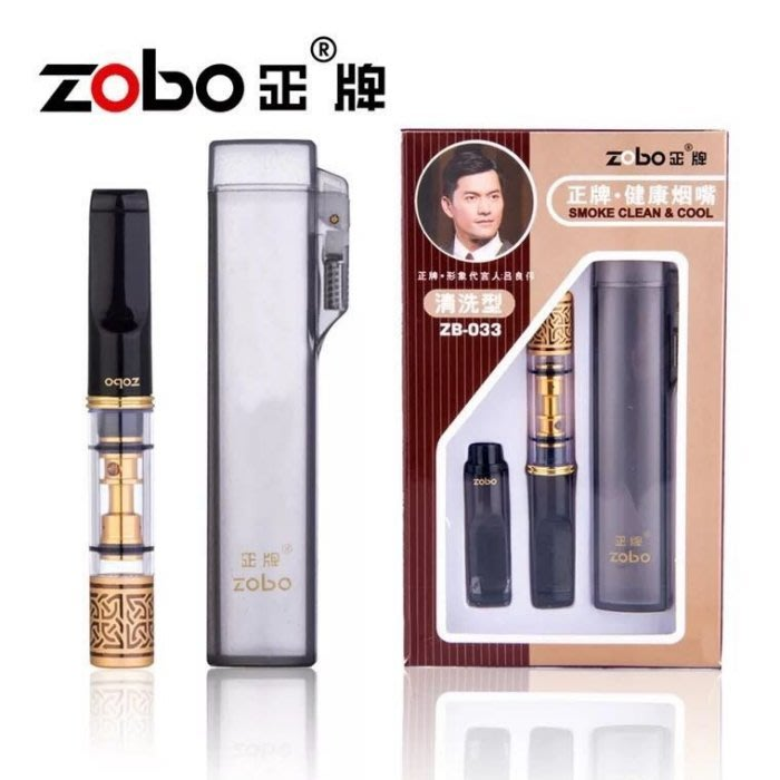 ?【Triple6】歐美熱銷 ZOBO 雕花 循環型 三重過濾 煙嘴 可清洗  香菸濾嘴
