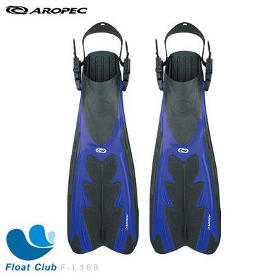 AROPEC 開口式塑膠潛水蛙鞋(藍) - Leopard 美洲豹 F-L168B-BU