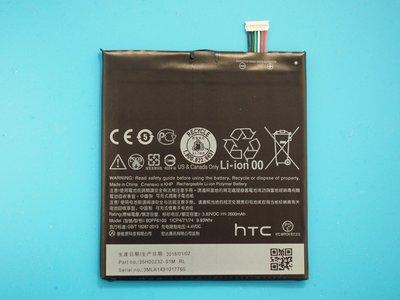 免運費【新生手機快修】HTC Desire 820 全新原廠電池 送工具 無法開機 D820t D820y 現場維修更換