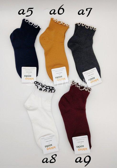 現貨 韓國製 長襪 雙色 素色 黃 酒紅 深藍 白 深灰 木耳 捲捲襪  襪子 長襪 22cm-25cm