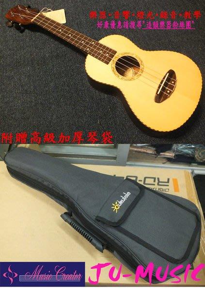 造韻樂器音響- JU-MUSIC - 全新 NEO KO-2360 23吋 雲杉單板 烏克麗麗 UKULELE 贈 全套 配件