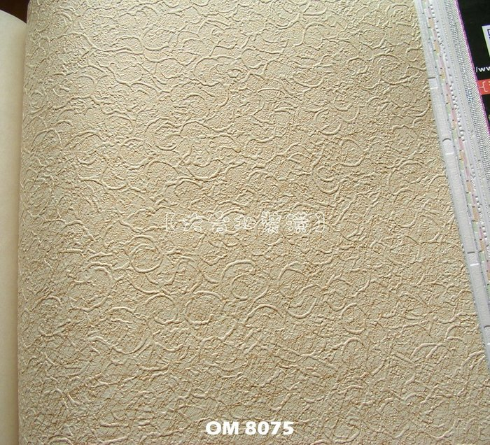 【大台北裝潢】OM國產現貨壁紙* 素色壓紋(2色) 每支280元