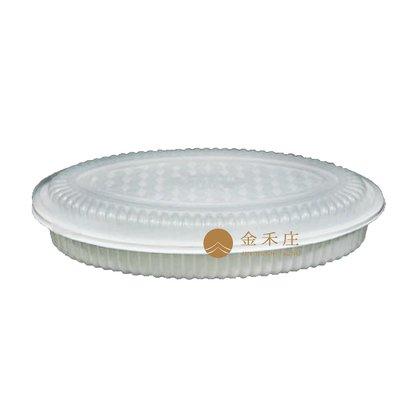 【金禾庄包裝材料】0307深魚盤年菜盒 (底+蓋)-白 3100cc 50組 餐廳專用 微波容器 塑膠餐盒 外帶容器