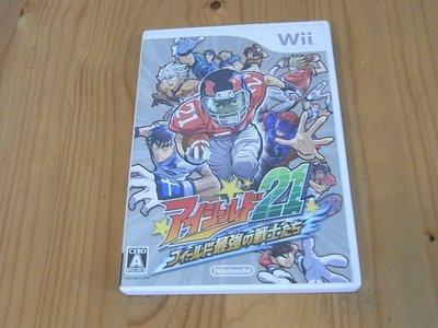 【小蕙館】Wii ~ 光速蒙面俠 球場上最強的戰士們 (純日版)