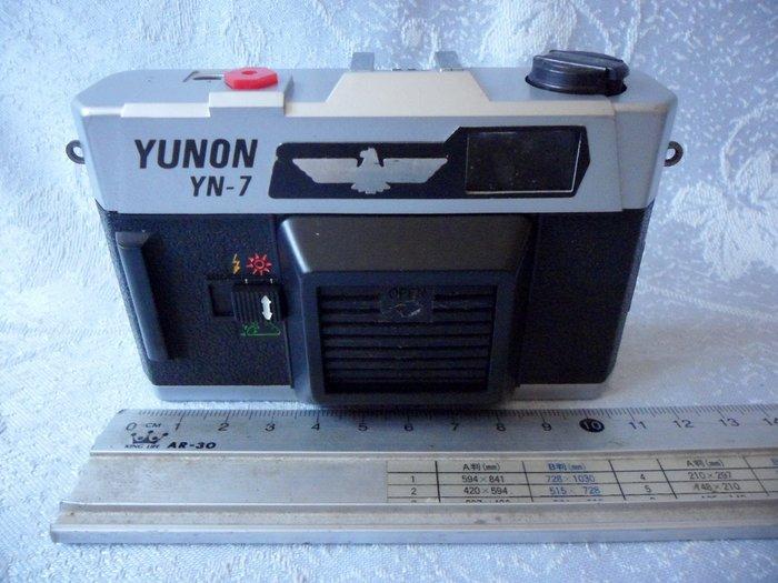 紫色小館1-------YUNON YN-7